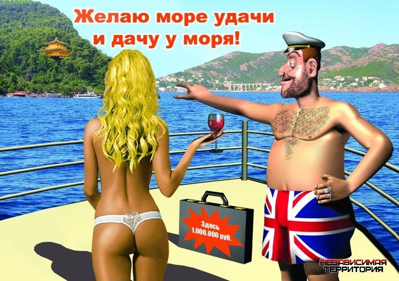 http://www.vyazma.name/imagehosting/2013/04/09/567151642bd41a805.jpg